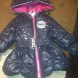 Куртка, пальто  осень (89992341492). Фото 1.