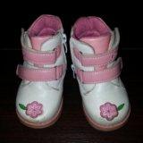 Детская обувь за все 500 руб. Фото 2.