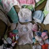 Пакетом для новорождённого. Фото 3.