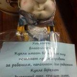 Кукла - благополучница. Фото 2.