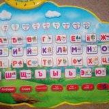 Развивающая азбука со звуками. Фото 1.