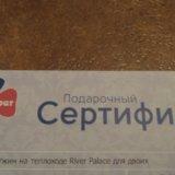 Сертификат. Фото 1. Москва.