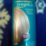Тоника для волос. 8.10. Фото 1. Волжский.