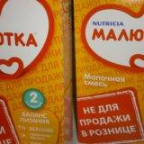 Молочная смесь малютка 2. Фото 1.