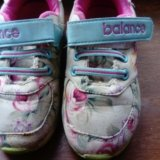 Кроссовки на девочку. Фото 2. Астрахань.