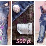 Утепленный джинсовый комбинезон на 4-5 лет. Фото 1.