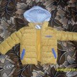Куртка. Фото 1. Торжок.