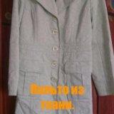 Пальто из ткани. Фото 1.