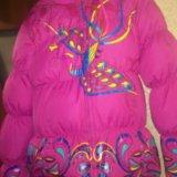 Зимний костюм. Фото 1. Самара.