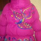 Зимний костюм. Фото 2. Самара.