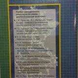Задачник по химии. 8-9 класс. Фото 2. Москва.
