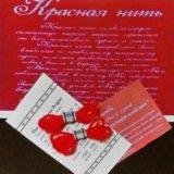 Оберег красная нить. Фото 1. Москва.
