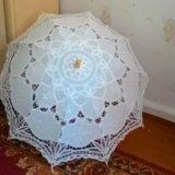 Зонтик солнцезащитный. Фото 1. Екатеринбург.