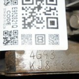 Двигатель на а/м ,,мицубиши каризма,,. Фото 2.