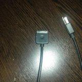 Aux  и usb кабель. Фото 3.