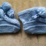 Пинетки  для новорождённого. Фото 2.