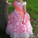Платье. Фото 1. Ефремов.
