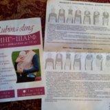 Слинг-шарф rubina-sling. Фото 3. Москва.