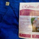 Слинг-шарф rubina-sling. Фото 1. Москва.