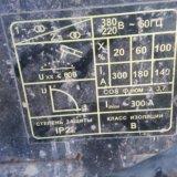 Трансформатор сварочный тдм-305 у2 (плазма). Фото 3.