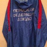 Мужской спортивный костюм. Фото 1.