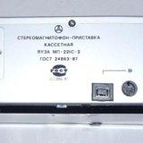 Стерео магнитофон-приставка касетный яуза мп-221с. Фото 2. Москва.