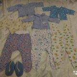 Вещи для малыша рр56-60. Фото 4.