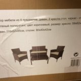 Набор мебели. Фото 1. Солнечногорск.