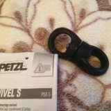 Petzl swivel s. Фото 1. Москва.