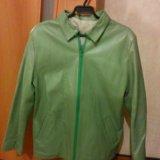 Кожаная куртка. Фото 1.
