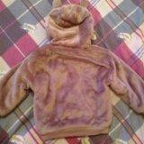 Детская теплая кофта. Фото 1. Санкт-Петербург.