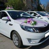 Прокат автомобиля на свадьбу и других торжеств. Фото 1.