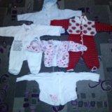 Набор детской одежды. Фото 1.