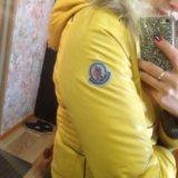 Куртка монклер. Фото 2. Челябинск.