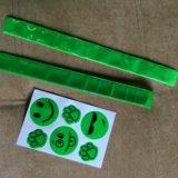 Светоотражающие браслеты и наклейки (все новые). Фото 1.