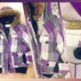 Куртка м. Фото 2.