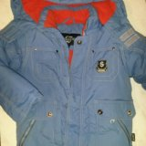 Зимняя куртка для мальчика. Фото 1.