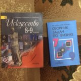 Учебники. Фото 1.