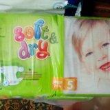 Детские подгузники и пеленки soft&dry. Фото 1.