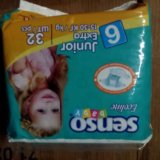 Детские подгузники и пеленки soft&dry. Фото 4.
