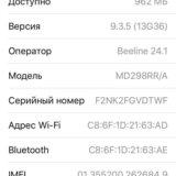 Aйфон 5. Фото 2.