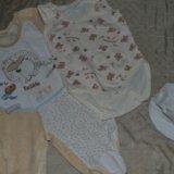 Детская одежда. Фото 4. Новороссийск.