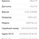 Айфон 4s. Фото 1. Новочебоксарск.