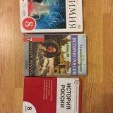 Учебники бесплатно. Фото 1.