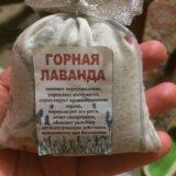 "Крымский чай ""горная лаванда"". Фото 1."