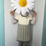 Платье трикотажное.машинная вязка. Фото 1.