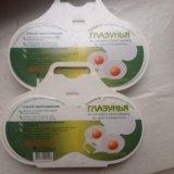 Контейнер для приготовления яиц. Фото 1.