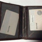 Бумажник balisa. Фото 2.
