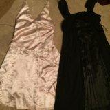 3 платья пакетом. Фото 1.