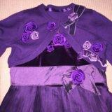 Комплект нарядный платье и болеро ф.de salitto 110. Фото 3.